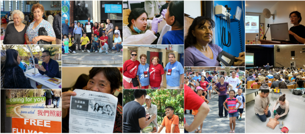 AMPHS Year-End Campaign Collage